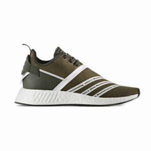 Giày Adidas NMD R2 Chính Hãng Giá Rẻ Tp.Hcm - Bảo hành 12 tháng