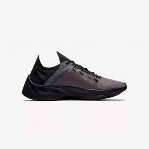 Giày Nike Exp X14 Chính Hãng Tp.Hcm | The Sneaker House