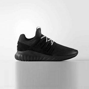 Giày Adidas Tubular Radial PK Chính Hãng - The Sneaker House