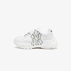 Giày Sneaker MLN Big Ball Chunky A Chính Hãng | The Sneaker House